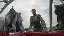 တိုက်လေယာဉ်မောင်းရတဲ့ အမျိုးသမီး