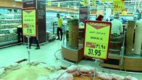 أعلى معدل تضخم في مصر منذ 30 عاما