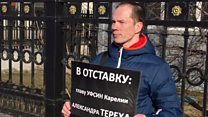 Дадина снова задержали на пикете в Москве