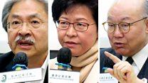 香港记协盼新特首落实新闻自由承诺