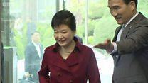 Жанубий Корея Президенти кетди