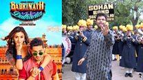 बद्रीनाथ की दुल्हनिया : फ़िल्म रिव्यू