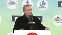 """اردوغان يصف هولندا بأنها """"فلول النازي"""" بعد منع هبوط طائرة وزير خارجيته"""