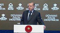 اردوغان: فاشیسم در اروپا هرگز نمرده