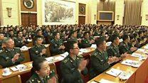 တရုတ် တရားရုံးချုပ် ကဘာတွေပြောလဲ