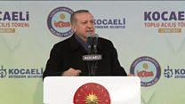 ТВ-новости: ЕС советует Эрдогану следить за своими словами