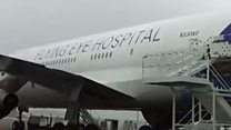 Eye hospital on jumbo jet lands in UK