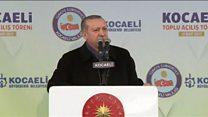 حديث الساعة: الخلاف التركي الأوروبي - الأسباب  والتبعات