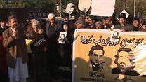पाकिस्तान में ईशनिंदा के खिलाफ होगी कड़ी कार्यवाई