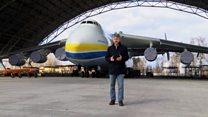 """Як здійснити посадку на Ан-225 """"Мрія""""?"""