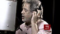 ناگفتههای داریوش در سه گفتوگو با بیبیسی فارسی