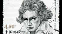 """""""Классикалык музыка"""": Бетзовендин апасионатасы эмне жөнүндө?"""
