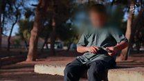معاناة الأطفال تحت سلطة تنظيم الدولة الإسلامية