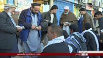 افغانستان کې د مشتریانو او تولیدونکو قانون