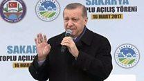 تجربة اردوغان في الحفاظ على العلمانية بين النجاح والاخفاق