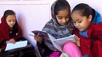 अफ़गानिस्तान में सिख