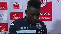 Mohammed Anas wo muri Ghana arahakana ko nta mugore afite ku ruhande