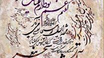 شیرازه (۲): زبان مردمی یا دموکراتیک
