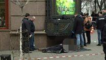 Вбивство Вороненкова: відео з-під готелю