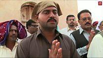 पाकिस्तान में हिंदुओं की शादी को मिली क़ानूनी मान्यता