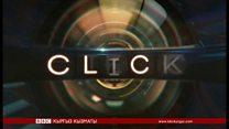 """""""Click"""": Электр учагы"""