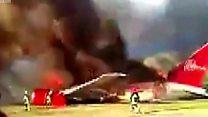 جہاز کو آگ لگ گئی، سبھی مسافر محفوظ