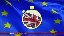 Британиянын Евробиримдиктен чыгуусу
