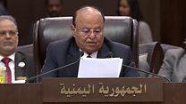 القمة العربية وجهود إنهاء الصراع في اليمن
