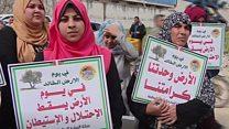 ذكرى يوم الأرض الفلسطيني: مطالب لم تتغير