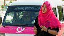 کراچی میں پنک ٹیکسی سروس شروع