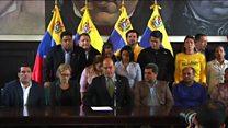 انصراف دیوان عالی ونزوئلا از انحلال پارلمان