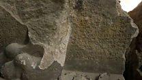 ความหายนะของอารยธรรมโบราณที่ไอเอสทิ้งไว้ในโมซูล