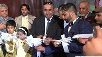 افغان فلم: نقاب پوش