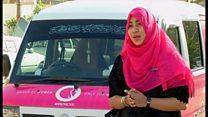 पाकिस्तान की पिंक टैक्सी वाली किरण राव