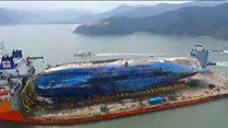 တောင်ကိုရီးယားကနစ်မြုပ်ခဲ့တဲ့သင်္ဘောပြန်လည် ဆယ်ယူ