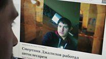 آیا یک حمله انتحاری باعث تغییر در سیاست داخلی و خارجی روسیه میشود؟