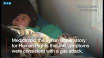 化学兵器か シリア・イドリブ攻撃で子供も被害に