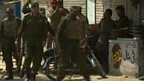 पाकिस्तान में आत्मघाती हमला