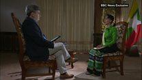 مصاحبه رهبر میانمار با بیبیسی