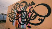هل تتحدث العربية بفصاحة؟