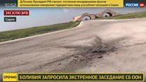 La televisión rusa dice mostrar la destrucción provocada por los misiles lanzados por Estados Unidos a una base aérea siria