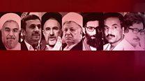 شمارش معکوس برای ثبت نام در انتخابات ریاست جمهوری ایران