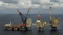 شرکت نفتی 'بی پی': از آمریکا برای فعالیت در میدان گازی ایران اجازه گرفته ایم