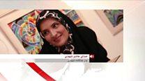 مصاحبه بی بی سی با پدر هنگامه شهیدی؛ خبرنگار ایرانی در بند