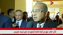 رئيس الوزراء المصري: الهجوم ذو طابع إرهابي