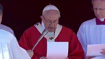 البابا فرنسيس يدين الهجوم على كنيسة في مصر