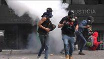 اعتراض ها در ونزوئلا از یک تجمع به ویرانی دفاتر دیوانعالی کشید