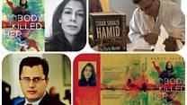 پاکستانی ناول نگاروں کی توجہ سیاسی جرائم پر