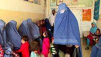 افغانستان کې روغتيايي سيستم