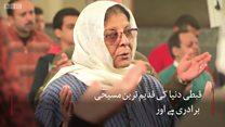 مصر میں دھماکوں کے بعد ایمرجنسی